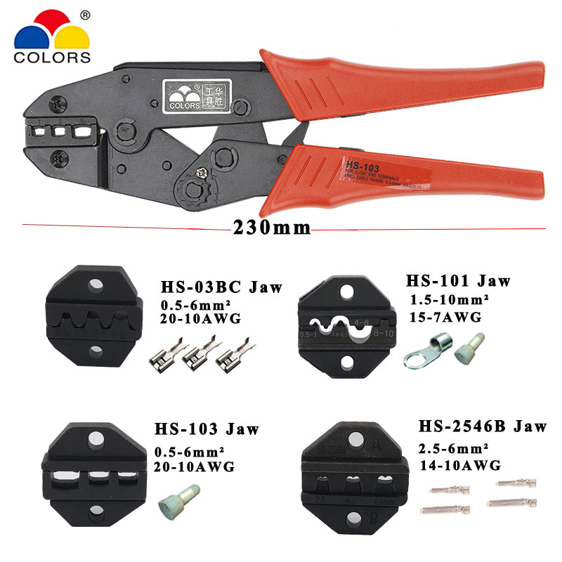 Crimping pliers jaw for 230mm pliers most types non-insulated terminal HS-03BC HS-103 HS-101 HS-2546B high hardness jaw tools
