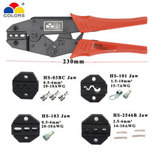 цена на Crimping pliers jaw for 230mm pliers most types non-insulated terminal HS-03BC HS-103 HS-101 HS-2546B high hardness jaw tools