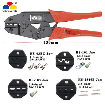 Crimping pliers jaw for 230mm pliers most types non-insulated terminal HS-03BC HS-103 HS-101 HS-2546B high hardness jaw tools teka hs 615