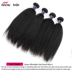 Image 3 - Ishow 4 Bundles Brazilian Yaki Gerade Menschliches Haar Weave Bundles 100% Menschliches Haar Verworrene Gerade Nicht Remy Haar Extensions