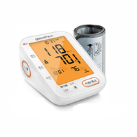 Peixe saltar eletrônica sphygmomanômetro tipo braço alta precisão instrumento de medição pressão arterial doméstico totalmente automático