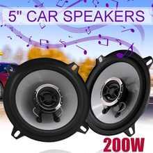 2 Pcs 200W 5 Inch Universal Car HiFi Coaxial Speaker 2 CH Ve