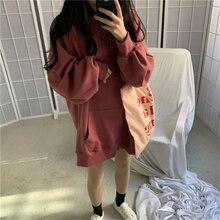 Женские свитера средней длины с капюшоном Осень зима корейский