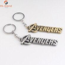 Movie The Avengers Keychains 2 Color AVENGERS Letter Pendant Keyring High quality Car Key Chains fans souvenir Men Jewelry