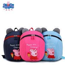 Mochila De Peppa Pig para niños, morral de dibujos animados de George muñecas, Correa antipérdida de tracción, mochila para juguetes, mochila escolar para niños