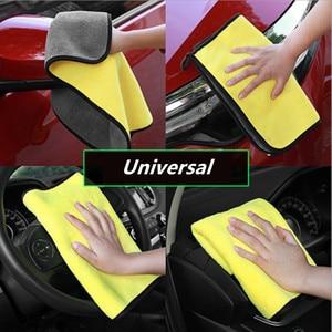 Image 4 - Bossnice 10PCS รายละเอียดรถทำความสะอาด30X60CM ไมโครไฟเบอร์ผ้าเช็ดตัวล้างรถทำความสะอาดรถยนต์ผ้า Auto Care ผ้ารายละเอียด care