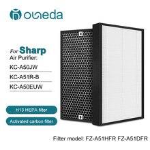 Замена Sharp очиститель KC-A50JW KC-A51R-B KC-A50EUW воздушный фильтр для дома подходит для FZ-A51HFR FZ-A51DFR для фильтрации PM2.5 запаха пыли