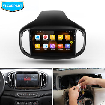 For Chery Tiggo 7,Tiggo7,Car GPS navigation,DVD player,Reverse image