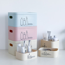 Cosmetic Storage Box Plastic with Lid Finishing Box Thickening Large Superimposed Compartment Mask Box Skin Care Products