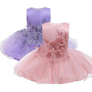 Dziewczynek sukienka 2-kolorowy uroczy kwiat siatki Tutu urodziny prezent Christmas Party dziewczyny księżniczka sukienka 0-2 lat kostium księżniczki