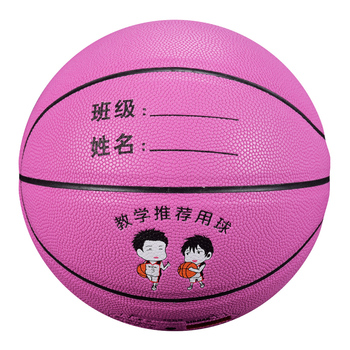 SIRDAR New High Quality Basketball Ball Official Size 7 PU Leather Outdoor Indoor Match Training Men Women Basketball free shipping official size 5 pu volleyball high quality match volleyball indoor