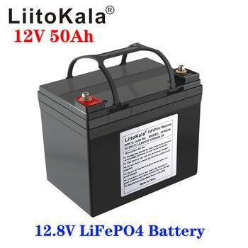 LiitoKala-Paquete de batería de litio lifepo4, 12v, 50ah, 12,8 v, lifepo4, 12v, 50ah, batería de fosfato de hierro 1