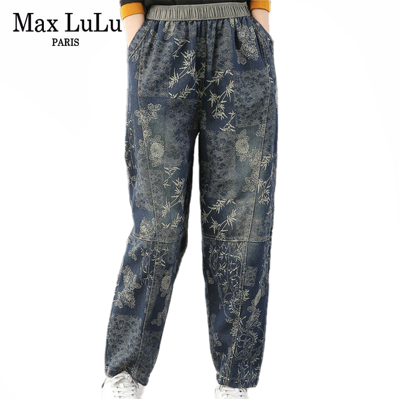 Max LuLu 2020 Korean Fashion Ladies Spring Loose Jeans Womens Casual Floral Printed Denim Trousers Vintage Oversized Harem Pants