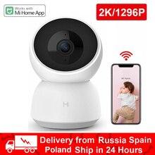 Xiaomi akıllı kamera 2K 1296P 1080P 360 açı HD kamera PTZ WIFI kızılötesi gece görüş iki yönlü ses akıllı Video IP kamera bebek görünümü