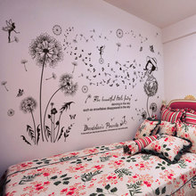 [shijuekongjian] Black Dandelion Flower Elf Wall Stickers DIY Girl Mural Decals for House Living Room Kids Bedroom Decoration