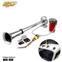 무료 배송 150DB 슈퍼 시끄러운 12V/24V 단일 트럼펫 에어 호른 압축기 자동차 트럭 보트 오토바이 AH015