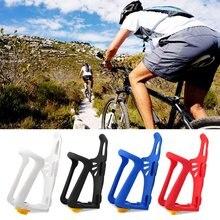 Практичный Регулируемый горный велосипед велосипедный держатель для бутылки с водой бутылка клетка прочный светильник вес пластик велосипед