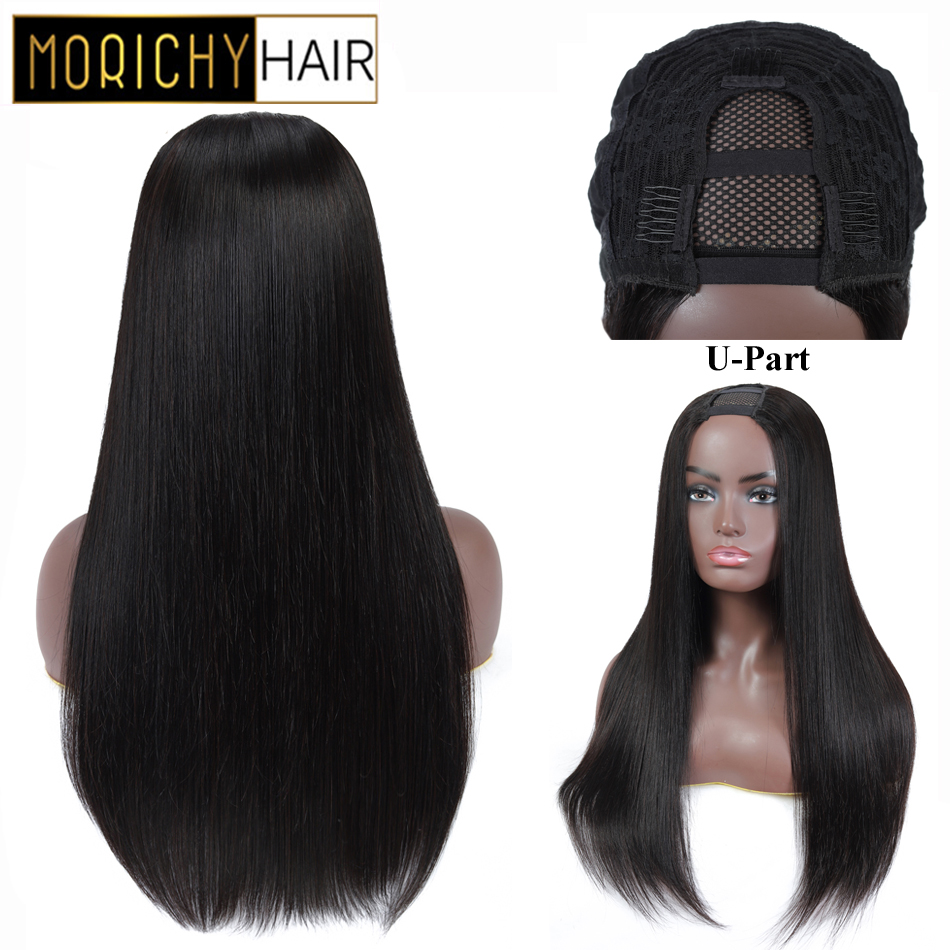 Morichy U Part Wigs Malaysian Silky Straight Natural Hairline Full Machine Wigs 150% Density Non-Remy Human Hair Glueless Wigs