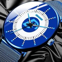 DIJANES Fashion Mens Minimalist Watches Luxury Ultra Thin Watch Men Business Steel Mesh Belt Quartz Watch relogio masculino