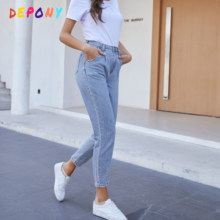 2021 Depony Jeans a vita alta Mom Jeans da donna Jeans dritti Femme 100% pantaloni larghi in Denim Vintage in cotone Vaqueros Mujer