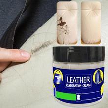 Принадлежности для чистки автомобиля ремонт кожи отличная смола клей крем наполнитель соединение для кожаных трещин практичный