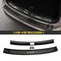 Высококачественная защитная накладка из нержавеющей стали для заднего бампера  Накладка для протектора багажника  для Volkswagen Tiguan L  автомоби...