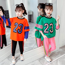 Get more info on the Best Selling Baby Girls Clothing 2019 Spring/Autumn New Style Little Girl Stripe Patchwork Two-piece Casual Sports Set Tracksuit