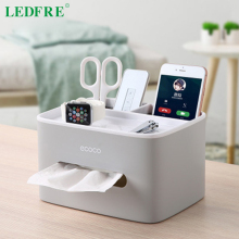 LEDFRE Home Office Multifunctional Remote Control Box Cosmetic Storage Suction Cup Tissue Box  LF89001
