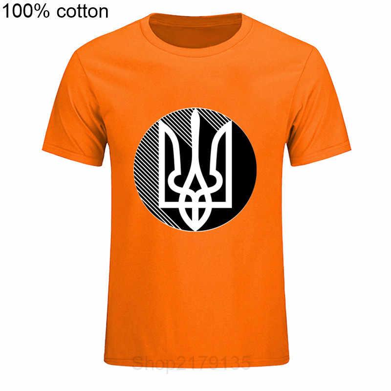 הגעה חדשה כחול וצהוב אוקראיני טריידנט T חולצה גברים של שרוולים קצרים כותנה אוקראיני לוגו חולצה זכר מגמת מותג tshirts