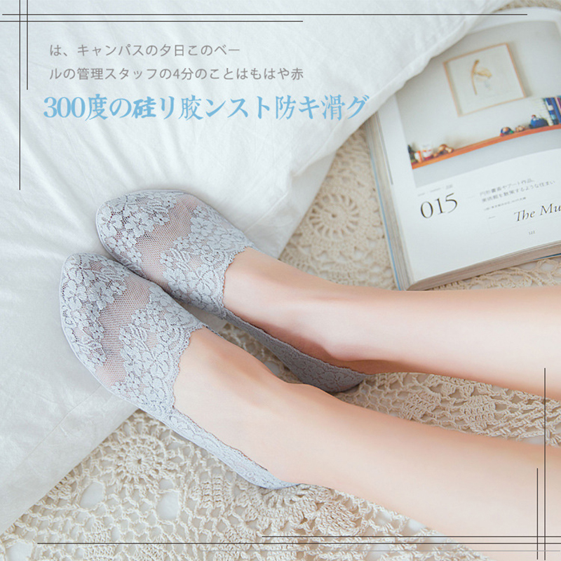 ╢Clearance SaleSlipper Socks Invisible 10-Pairs Summer Women Thin Solid No CS014 Comfortable High-Qualityã