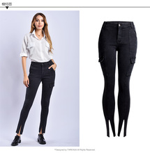 Women's Jeans Front Foot Splits High Waist Jeans fashion Black Ankle-Length Pants Split Fork jeans women's jeans Female distressing ankle jeans