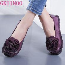 GKTINOO แฟชั่นการออกแบบดอกไม้รอบ Toe แบนสีรองเท้า VINTAGE ของแท้หนังผู้หญิงทำด้วยมือรองเท้าผู้หญิง