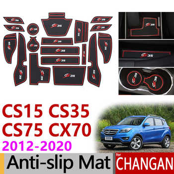 Anti-Slip Rubber Gate Slot Cup Mat for Changan CS15 CS35 CS75 CX70 2012 2013 2014 2015 2016 2017 2018 2019 Accessories Stickers - DISCOUNT ITEM  50% OFF All Category