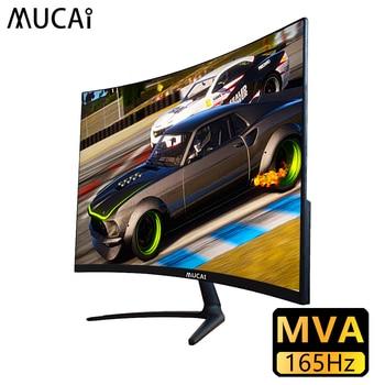 MUCAI-monitor curvo para ordenador de escritorio, 24 pulgadas, 144Hz, MVA, 165Hz, HD, ultrafino, HDMI/DP