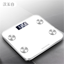 USB Charge APP Bluetooth Smart Body Fat Scale Health Scale APP Fat Scale Bluetooth Weight Scale APP Bluetooth Electronic Scale