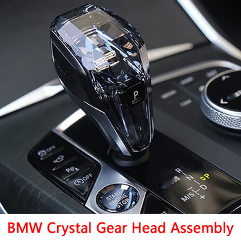 Suitable for 2020 BMW new 3 series crystal gear lever 325 original crystal gear lever head assembly gear lever modification фото
