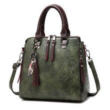 2019 New Fashion Luxury Handbags Women Bags Designer Women Bag Woman's Handbag Purses and Handbags Clutch Shoulder Bag PU  Soft цена и фото