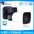 HD 1080P 2 МП 5 Мп PTZ цилиндрическая IP-камера наружная 4-кратный оптический зум P6SLite PTZ-камера водонепроницаемая IP66 ИК 50 м охранная система видеона...