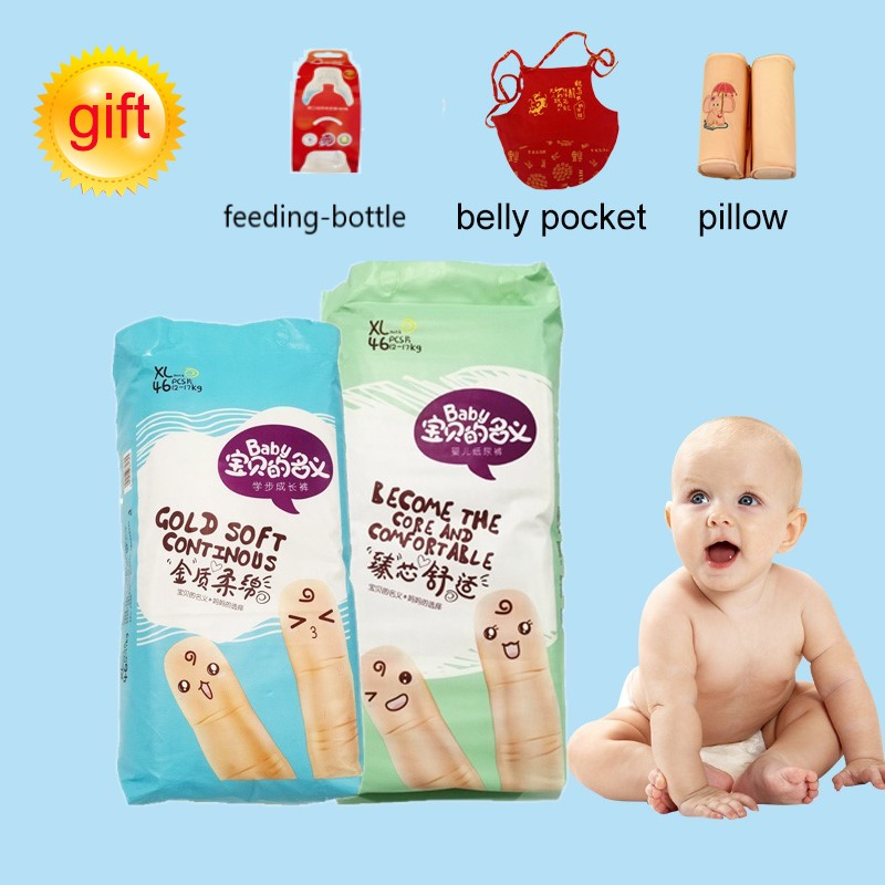 Germ-free Disposabale Diaper Good Air Permeability Diaper All Size Disposable Diapers For Newborn Baby - 3 Years Old