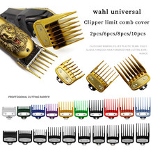 wahl universal hair clipper cutting comb cover, barber shop trimmer protective gear accessory limit comb hairdressing tool