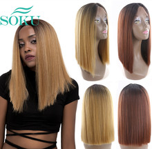 Ombre Blonde Red Synthetic Lace Front Wigs For Black Women SOKU 14Inch Yaki Straight Middle Part Short Bob Lace Front Wigs
