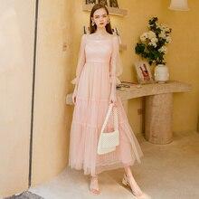 YIGELILA Women Fashion Mesh Long Dress Elegant Square Collar