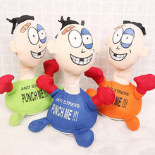 Fidget Toys Stress Reliever Face Doll Punch Me Cartoon Electric Children's Plush Toys Kid Vent Toy Doll Adult Decompression Toy