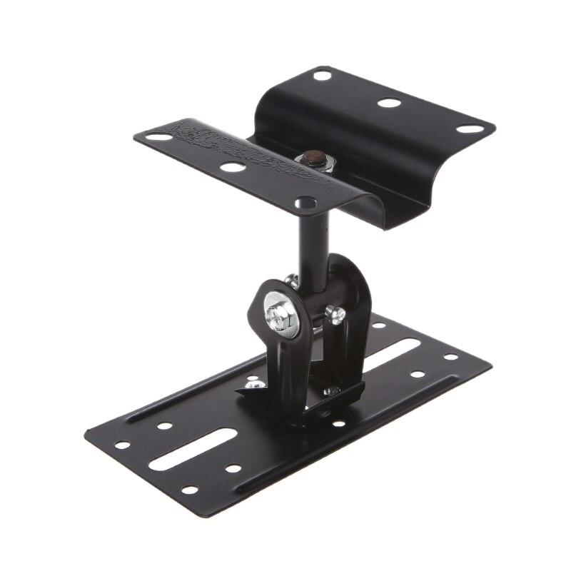 Universal Steel Adjustable Speaker Ceiling Wall Mount Bracket Home Speaker Holder Stand