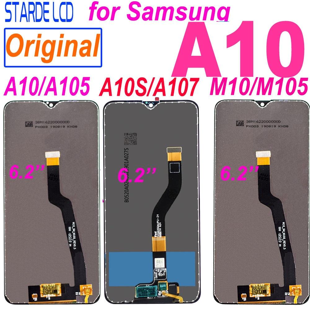 Купить сменный жк экран для samsung galaxy a10 a105 a10s 2019 a107