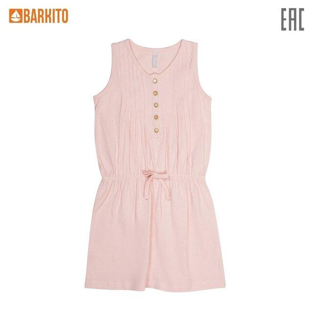 Платье детское Barkito «Милитари», розовое