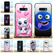 For Samsung Galaxy S10e Case Soft TPU Silicone For Samsung Galaxy S10e SM-G970F Cover Cute Pattern For Samsung Galaxy S10e Funda