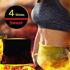 Image 3 - NINGMI Neoprene Body Shaper Sport Set Long Sleeve Shirt + Legging Sauna Suits Women Control Panties Pant Waist Trainer Shapewear