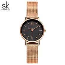 Shengke marca de luxo relógios femininos alta qualidade ouro malha cinto vestido feminino relógio pulso reloj mujer 2020 sk