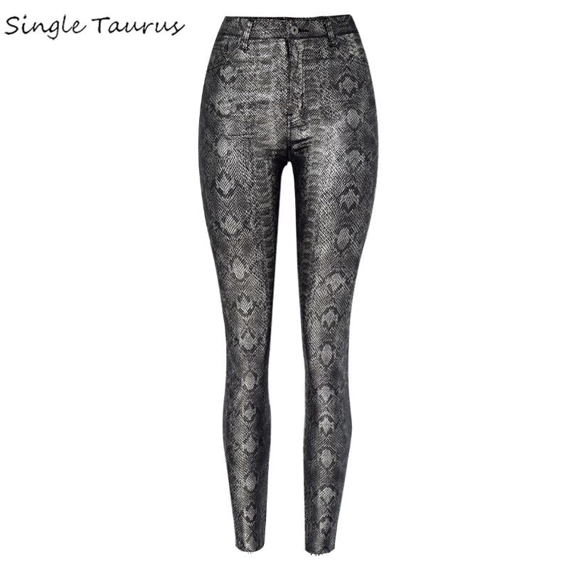 Autumn Winter High Waist PU Silver Snake Pants Women Europe And America Sexy Night Club Coated Leather Pants Skinny Leggings